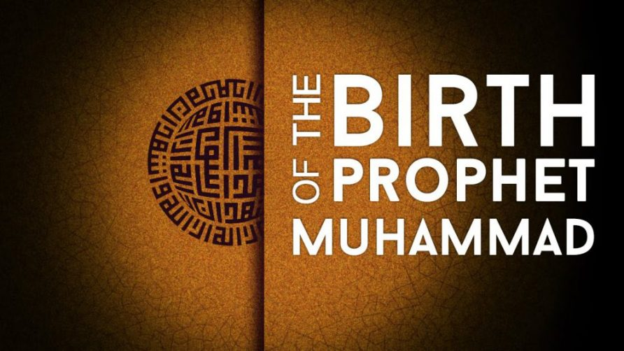 Prophet Mohammad's (PBUH) Birthday 2018 - Coming Soon in UAE, comingsoon.ae