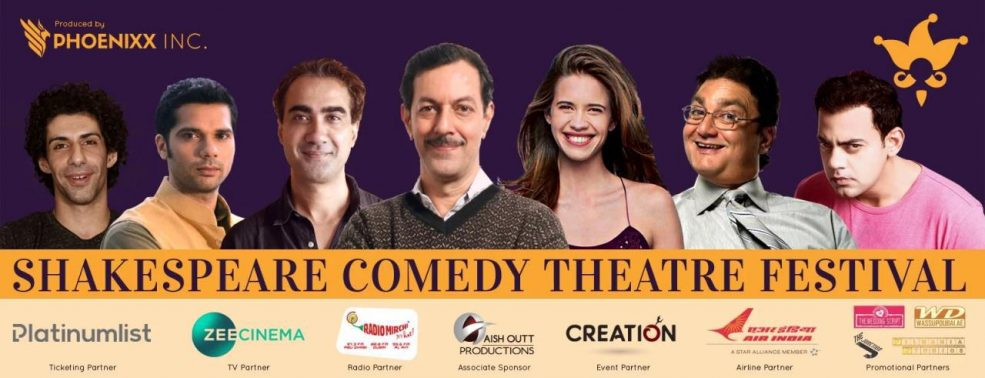 Shakespeare Comedy Theatre Festival - Coming Soon in UAE, comingsoon.ae
