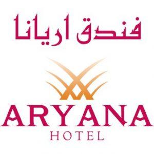 Aryana Hotel, Sharjah - Hotels in UAE, comingsoon.ae
