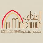 Al Mandaloun, Dubai - Coming Soon in UAE