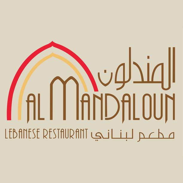10990791_787322894694995_8819824214237431127_n - Coming Soon in UAE, comingsoon.ae