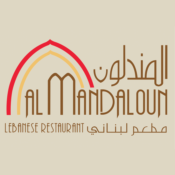 Al Mandaloun, Dubai
