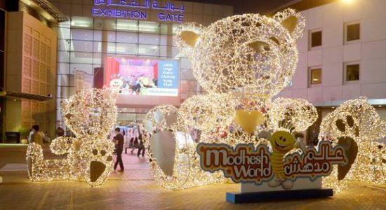 Modhesh World 2018 - comingsoon.ae