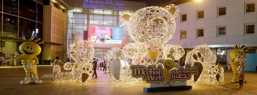 Modhesh World 2018 - Coming Soon in UAE, comingsoon.ae