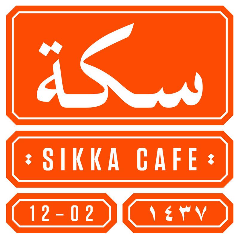 Sikka Cafe, Dubai