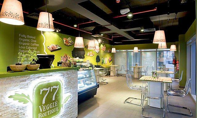 2013_veggie_1_base - Coming Soon in UAE, comingsoon.ae