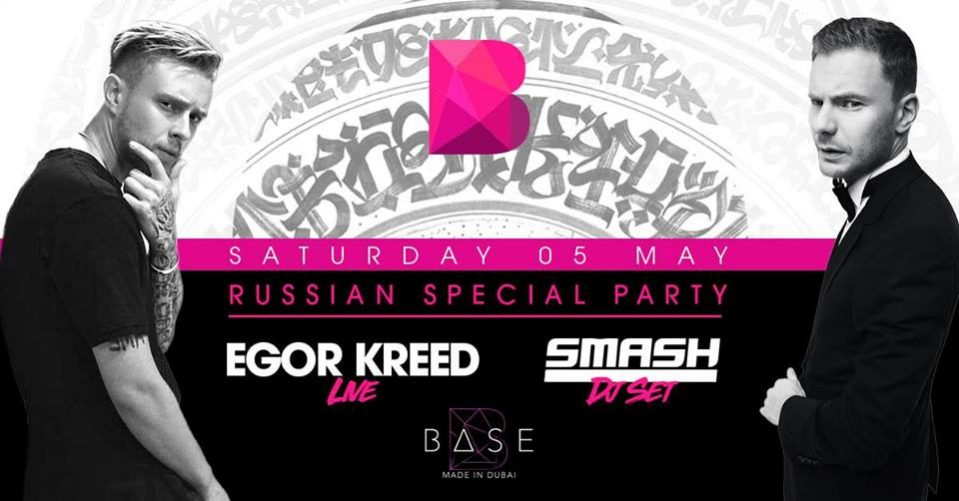 Russian Party with Egor Kreed & DJ Smash - Coming Soon in UAE, comingsoon.ae