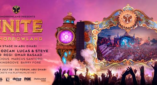 Tomorrowland Abu Dhabi 2018 – the future is near! - comingsoon.ae