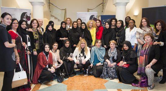 Danat Ladies Exhibition 2018 - comingsoon.ae