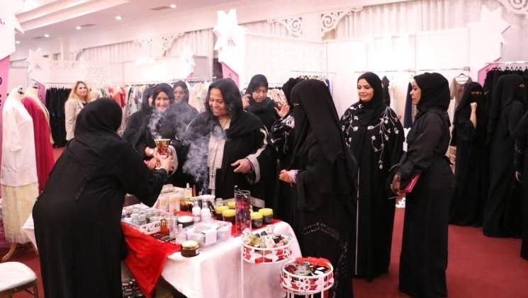 Danat Ladies Exhibition 2018 - Coming Soon in UAE, comingsoon.ae