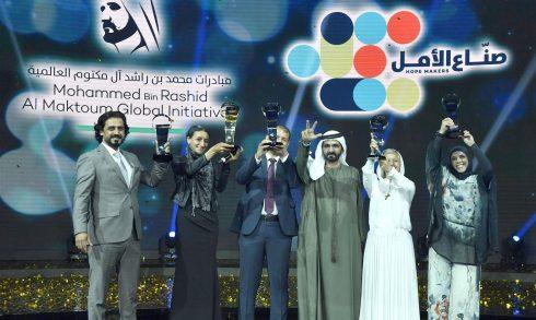 Arab Hope Makers 2018 Awards at Dubai Studio City - Coming Soon in UAE, comingsoon.ae