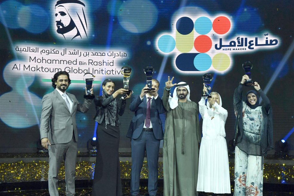 Arab Hope Makers 2018 Awards at Dubai Studio City - Coming Soon in UAE, comingsoon.ae