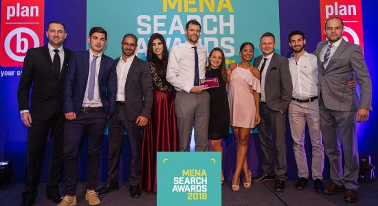 2018 MENA Search Awards Now Open for Entries - comingsoon.ae