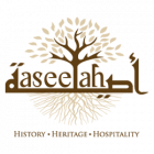 Aseelah, Dubai - Coming Soon in UAE