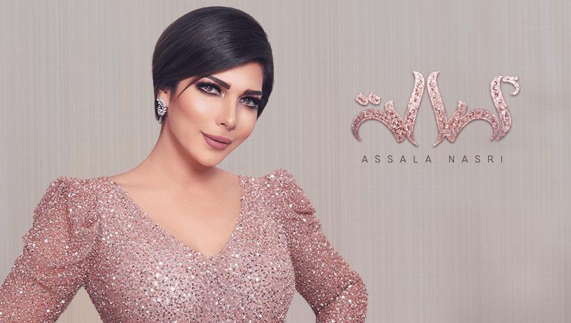Assala Nasri at Dubai Opera - Coming Soon in UAE, comingsoon.ae