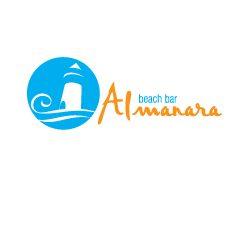 Al-Manara - Coming Soon in UAE, comingsoon.ae