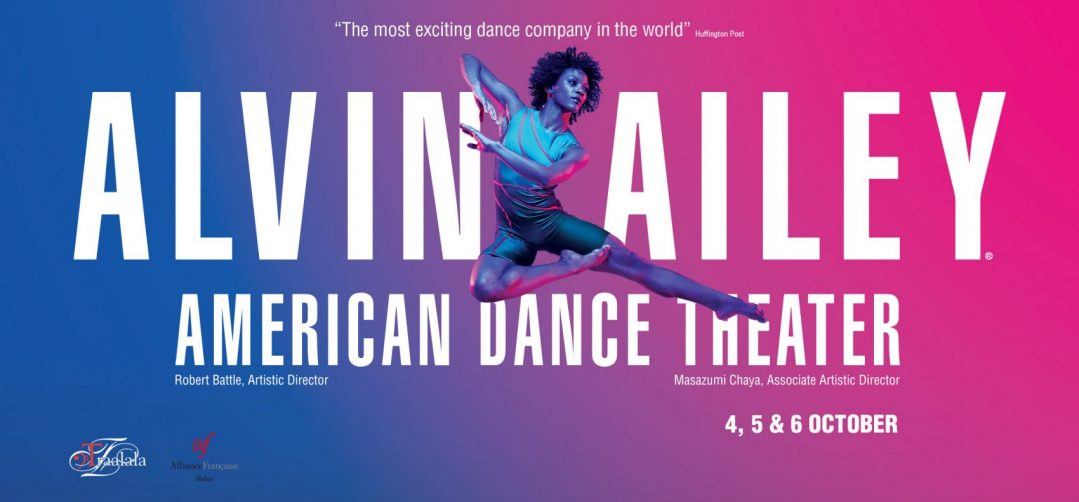 Alvin Ailey at Dubai Opera - Coming Soon in UAE, comingsoon.ae