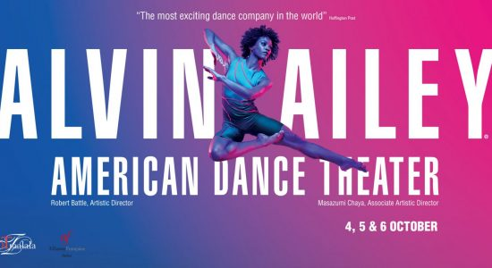 Alvin Ailey at Dubai Opera - comingsoon.ae