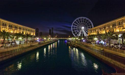 Sharjah Summer Festival 2018 - Coming Soon in UAE, comingsoon.ae
