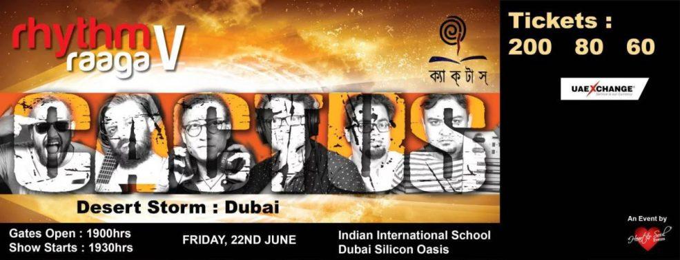 Rhythm Raaga V – Cactus Band live in Dubai - Coming Soon in UAE, comingsoon.ae