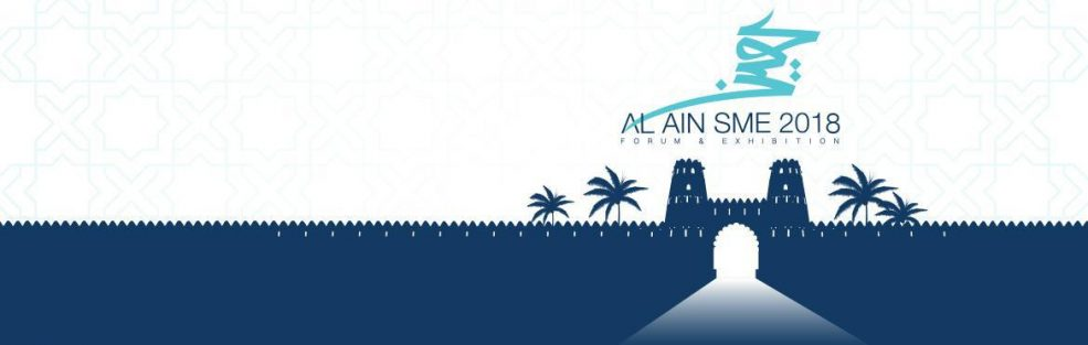 Al Ain SME 2018 - Coming Soon in UAE, comingsoon.ae