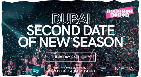 Bongos Bingo at ON42, Dubai - comingsoon.ae