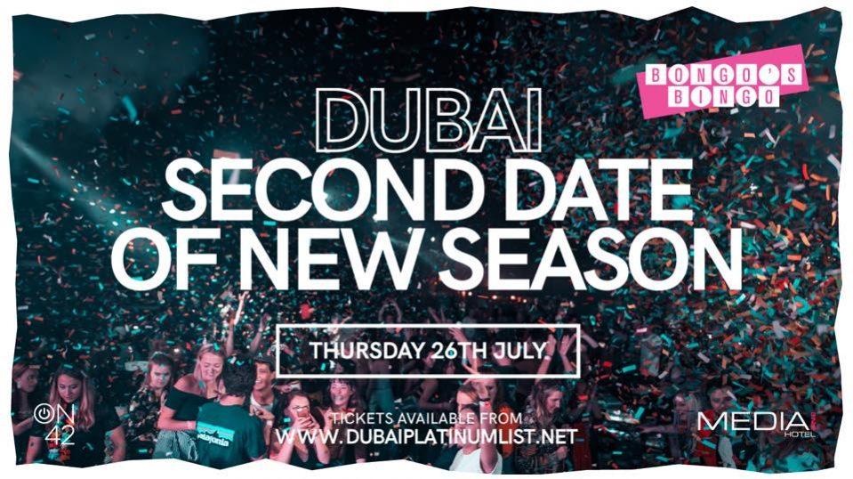 Bongos Bingo at ON42, Dubai - Coming Soon in UAE, comingsoon.ae