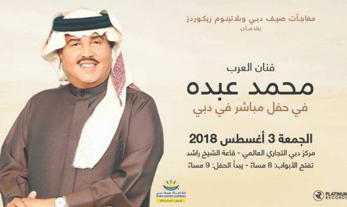 Mohammed Abdo Live in Dubai - Coming Soon in UAE, comingsoon.ae