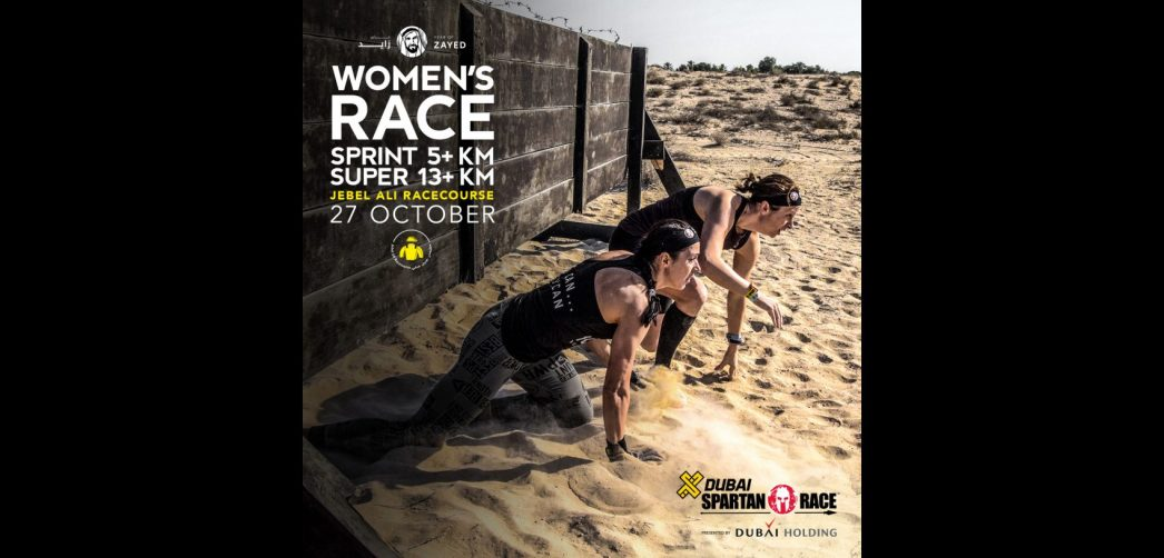 XDubai Spartan Women's Race 2018 - Coming Soon in UAE, comingsoon.ae