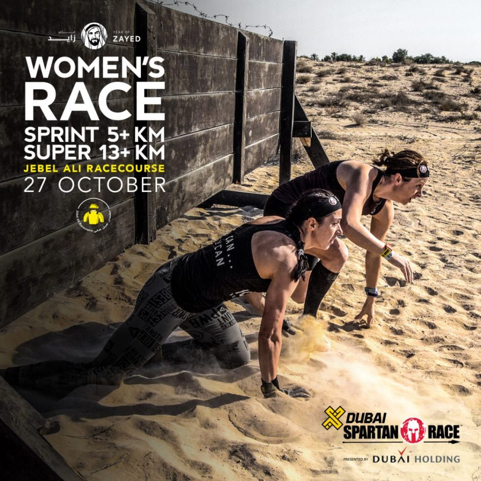 XDubai_Spartan_Womens_Race - Coming Soon in UAE, comingsoon.ae