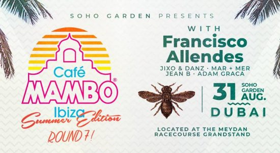 Cafe Mambo with Francisco Allendes - comingsoon.ae