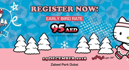 Hello Kitty Run Dubai 2018 - comingsoon.ae