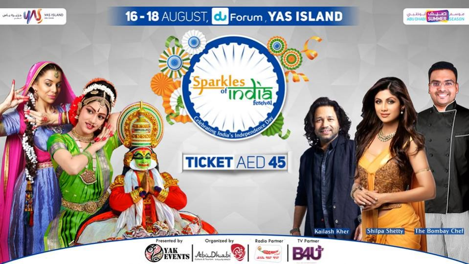 Sparkles of India - Coming Soon in UAE, comingsoon.ae