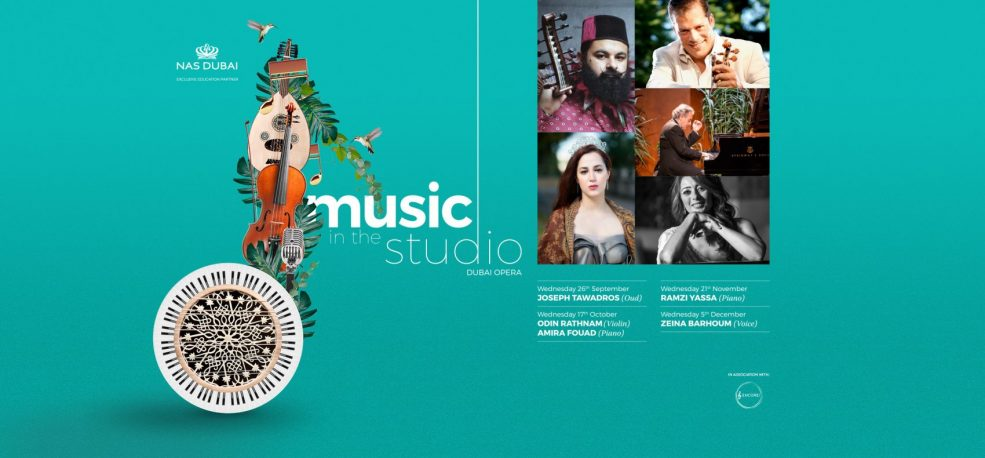 Music in the Studio: Joseph Tawadros - Coming Soon in UAE, comingsoon.ae