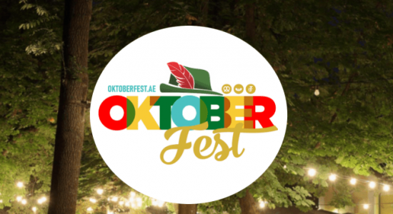 Oktoberfest Abu Dhabi 2018 - comingsoon.ae
