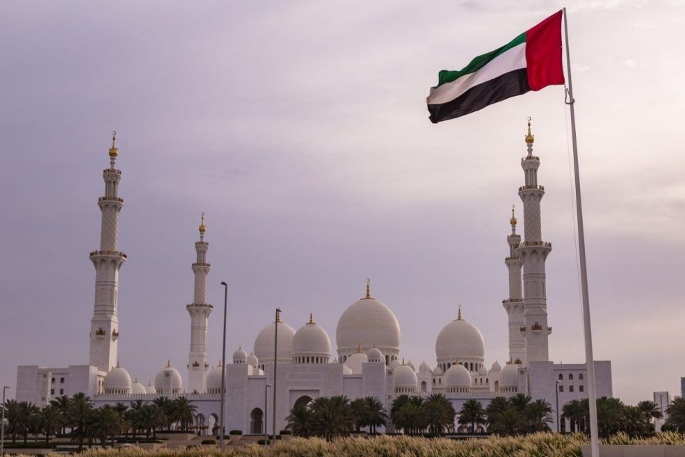 Eid Al Adha holiday for UAE private, public sectors announced - Coming Soon in UAE, comingsoon.ae