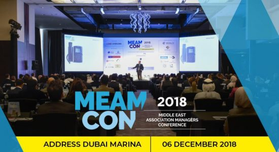 MEAMCON 2018 - comingsoon.ae