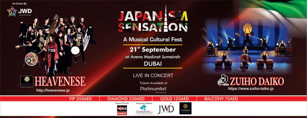 Japanism Sensation – A musical Cultural Fest - Coming Soon in UAE, comingsoon.ae