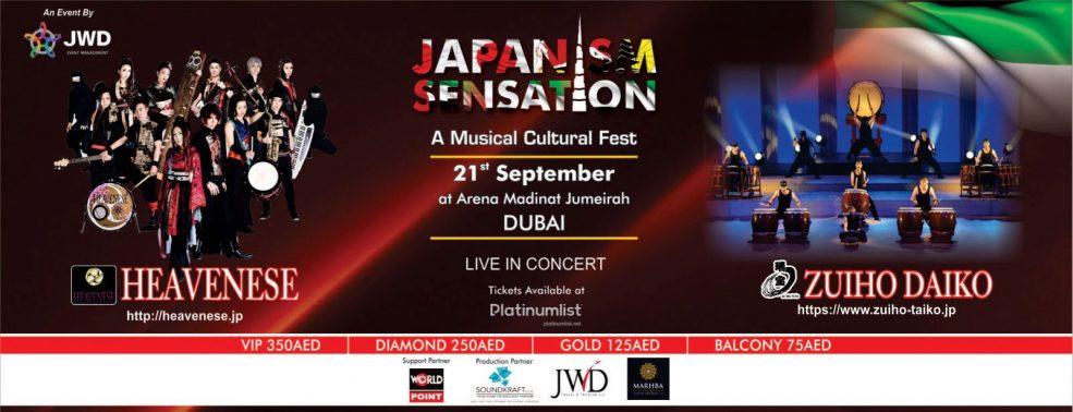 Japanism Sensation – A musical Cultural Fest - Coming Soon in UAE, comingsoon.ae