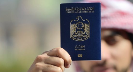 UAE passport — prestige and opportunities for citizens - comingsoon.ae