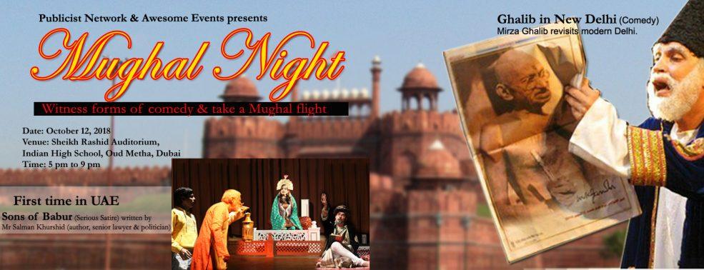Mughal Night - Coming Soon in UAE, comingsoon.ae