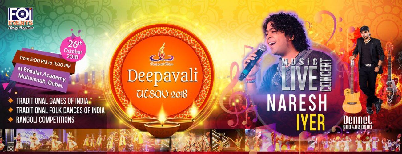 Deepavali Utsav 2018 - Coming Soon in UAE, comingsoon.ae