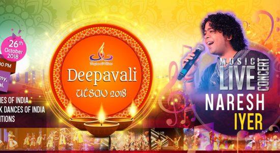 Deepavali Utsav 2018 - comingsoon.ae