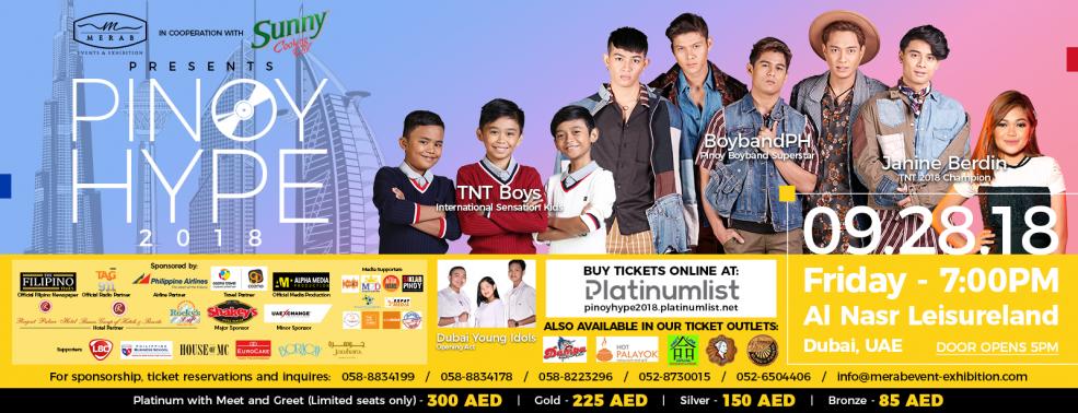 Pinoy Hype 2018 - Coming Soon in UAE, comingsoon.ae