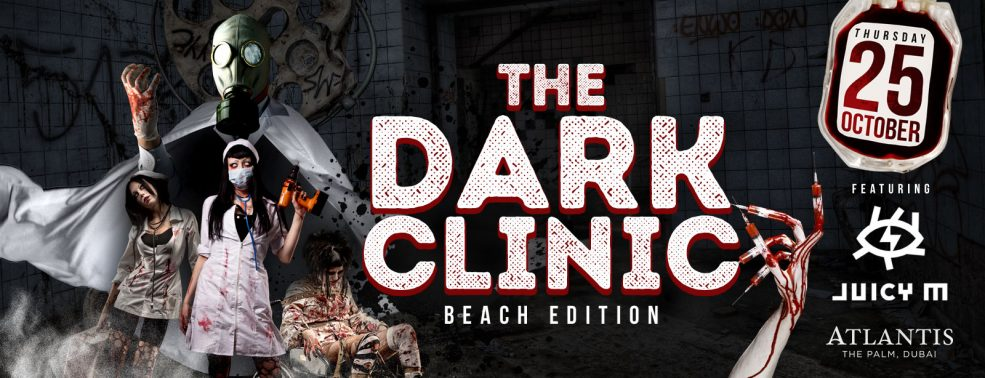 The Dark Clinic from Atlantis The Palm - Coming Soon in UAE, comingsoon.ae