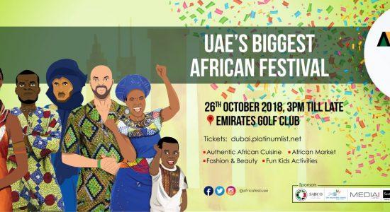 African Festival UAE 2018 - comingsoon.ae