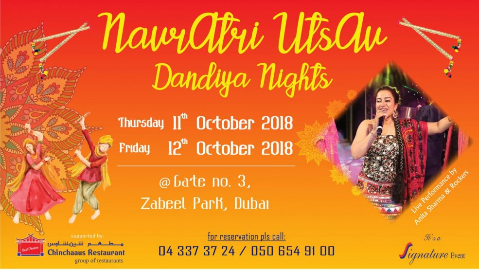 Navratri Utsav 2018 - Coming Soon in UAE, comingsoon.ae