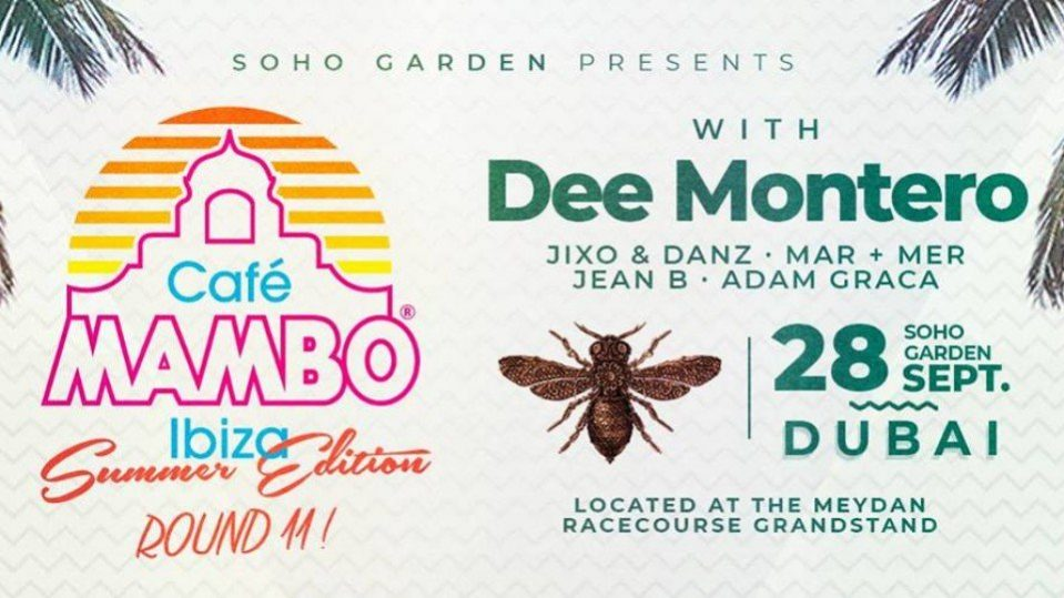 Cafe Mambo with Dee Montero - Coming Soon in UAE, comingsoon.ae