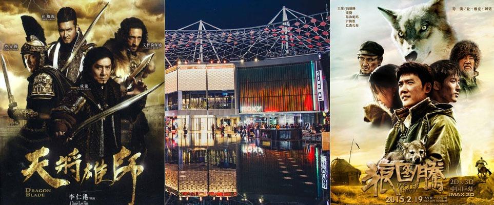 Chinese film festival - Coming Soon in UAE, comingsoon.ae