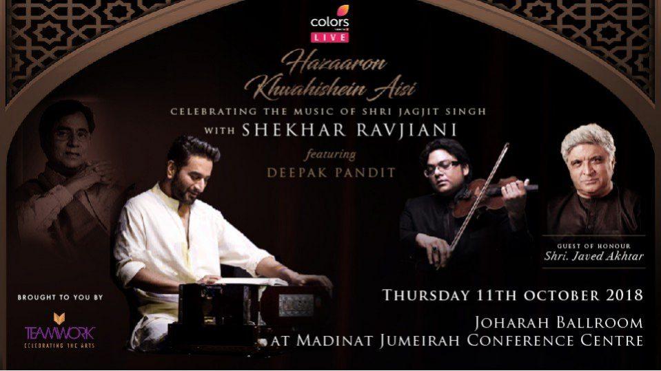 Hazaaron Khwahishein Aisi — an Indian music performance - Coming Soon in UAE, comingsoon.ae
